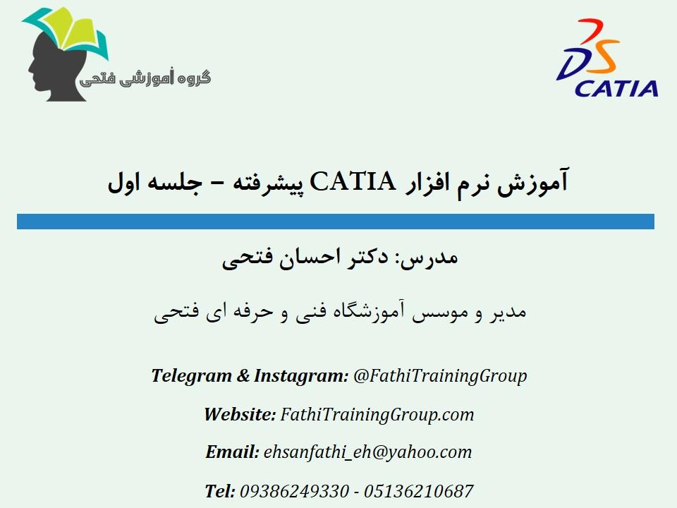 CATIA 01