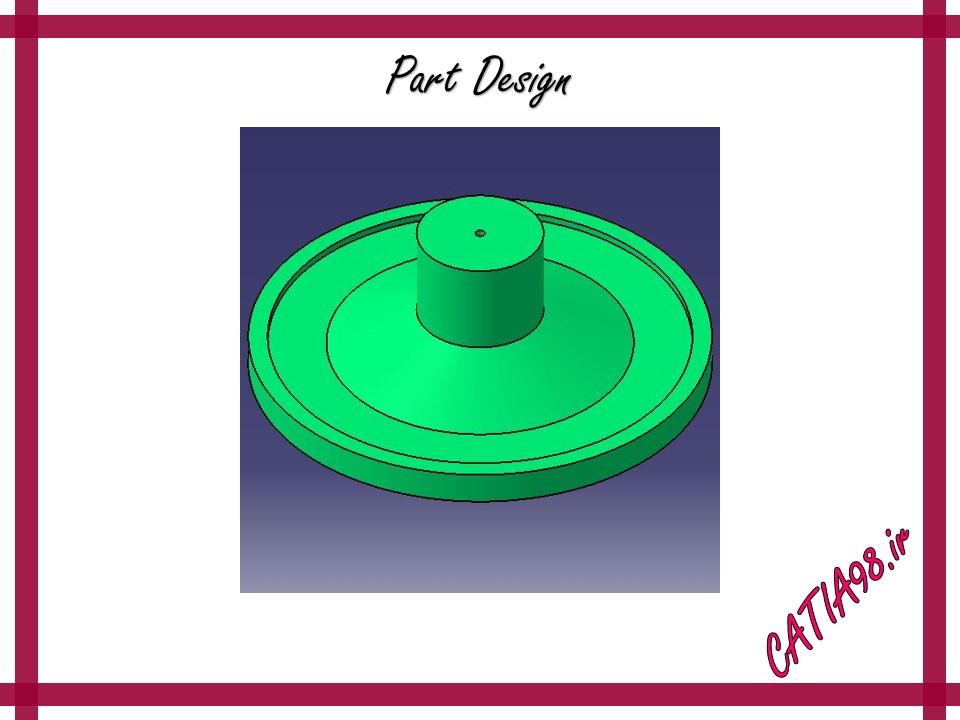 Part Design No.13 - مجموعه تمرین های محیط Part Design