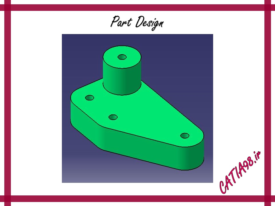 Part Design No.17 - مجموعه تمرین های محیط Part Design