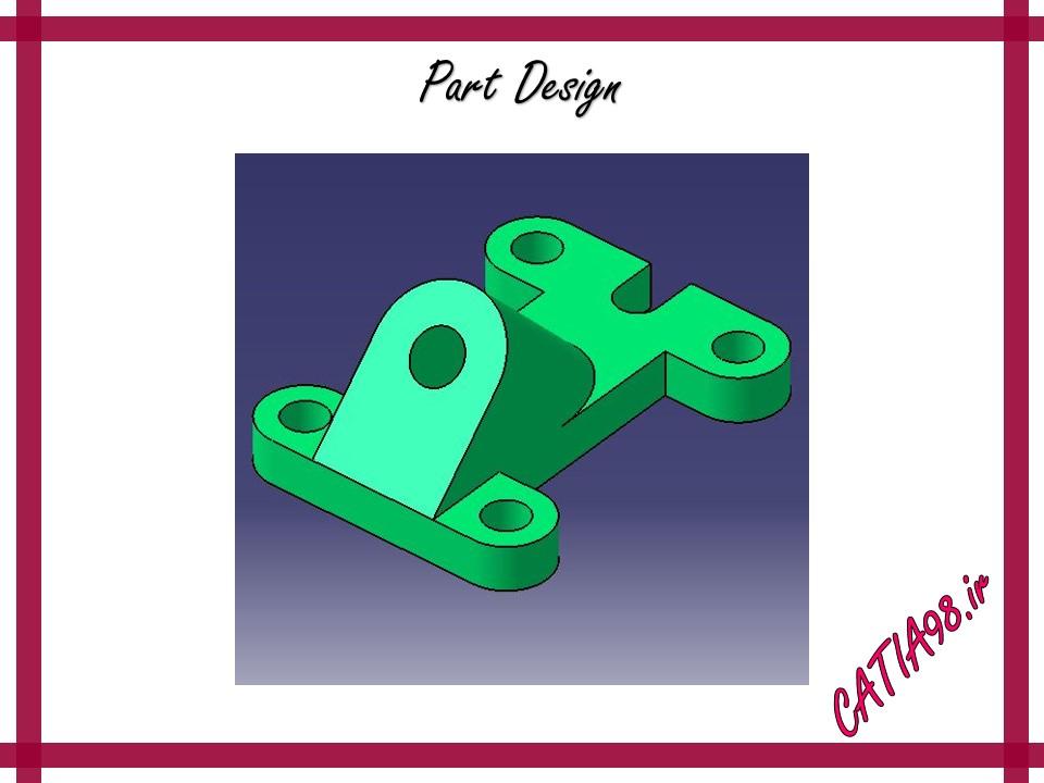 Part Design No.34 - مجموعه تمرین های محیط Part Design
