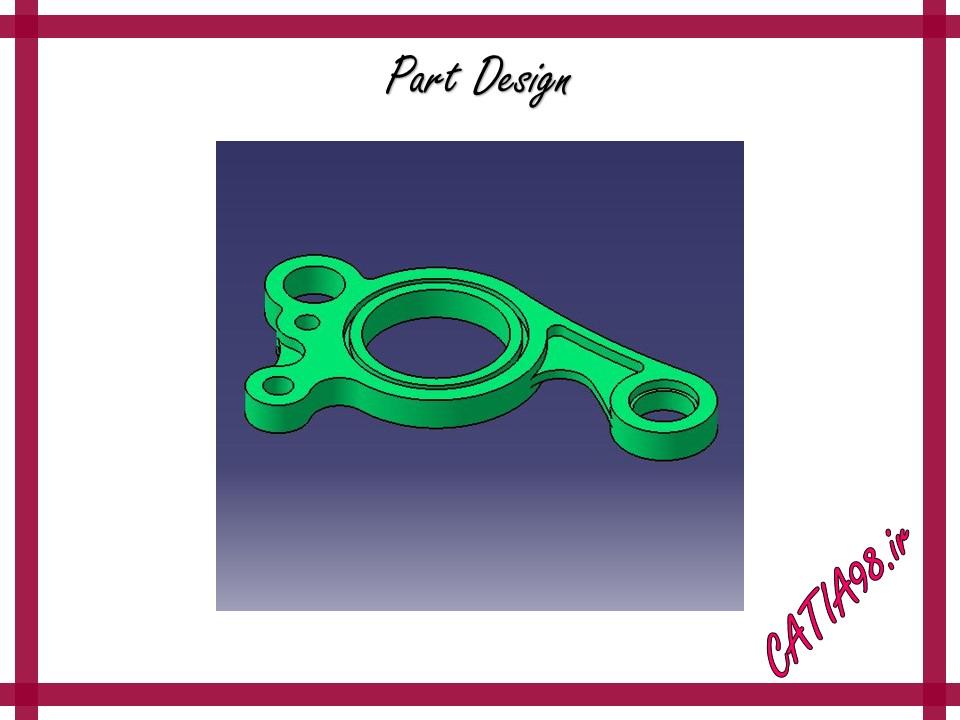 Part Design No.35 - مجموعه تمرین های محیط Part Design