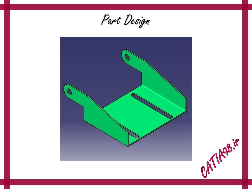 Part Design No.76 - مجموعه تمرین های محیط Part Design