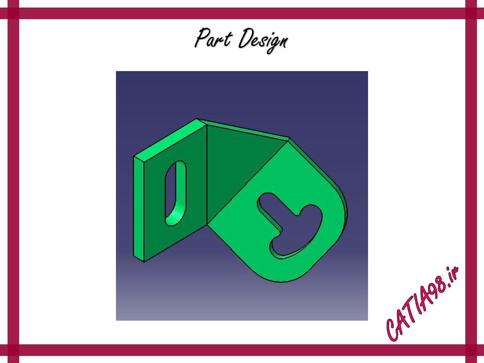 Part Design No.79 - مجموعه تمرین های محیط Part Design