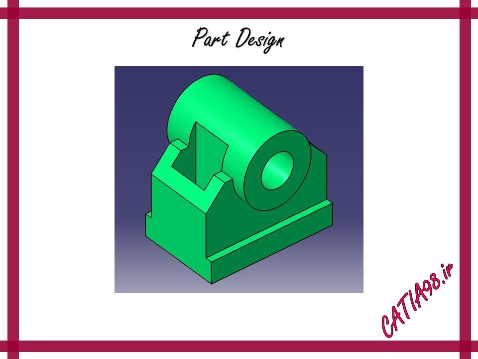Part Design No.83 - مجموعه تمرین های محیط Part Design