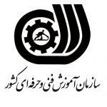 سازمان فنی و حرفه ای کشور