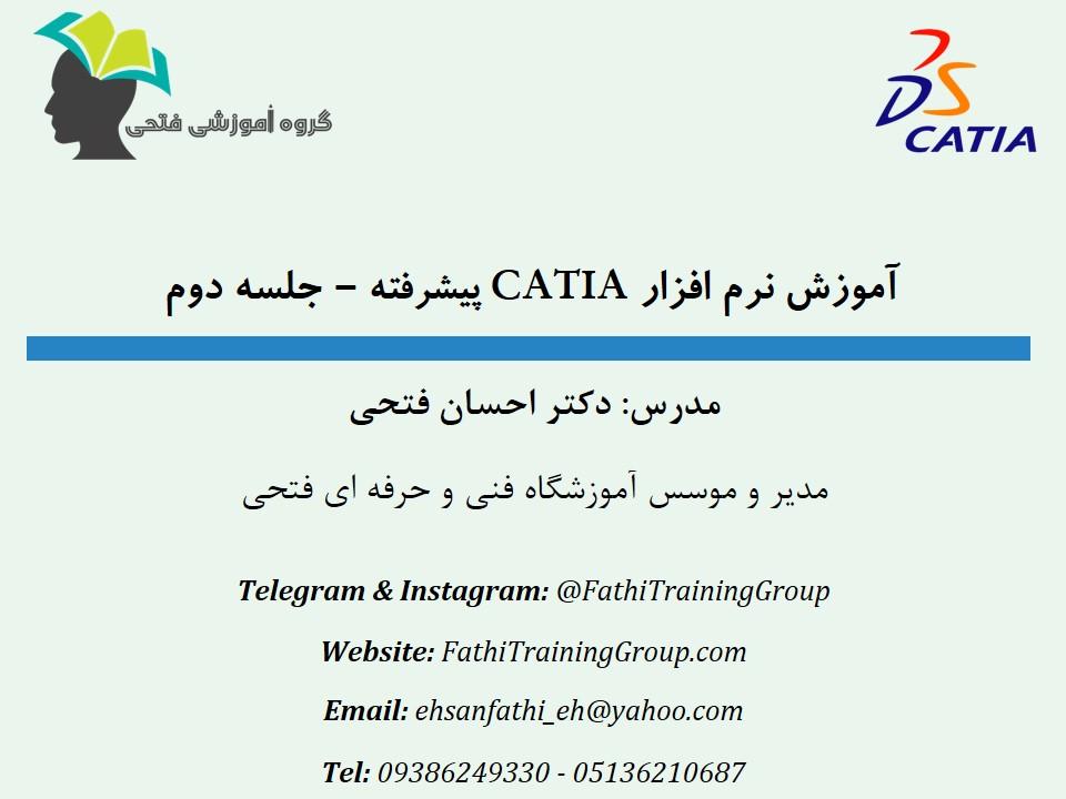 CATIA 02