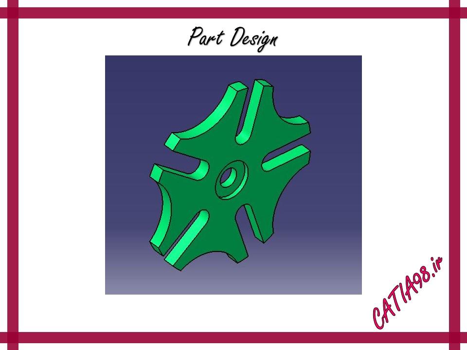 Part Design No.14 - مجموعه تمرین های محیط Part Design