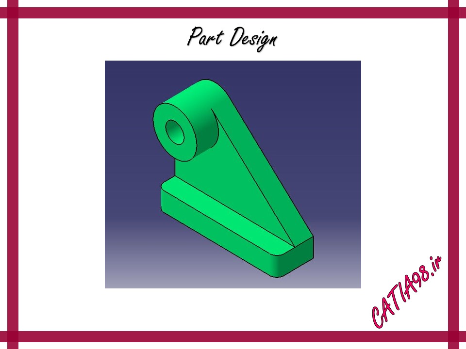 Part Design No.18 - مجموعه تمرین های محیط Part Design