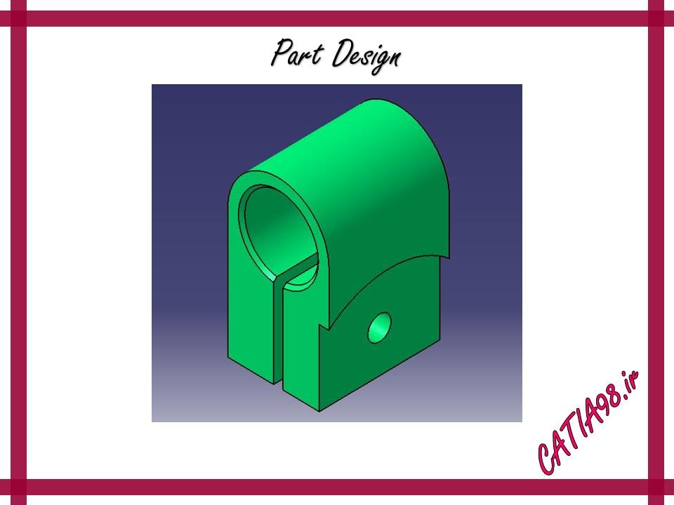 Part Design No.20 - مجموعه تمرین های محیط Part Design