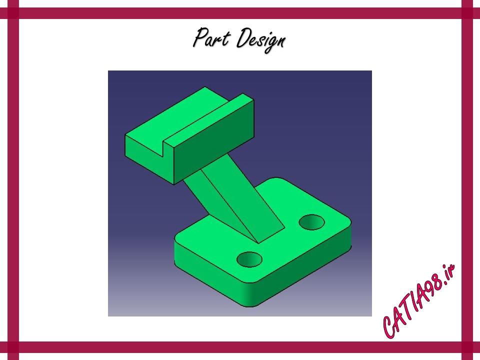 Part Design No.23 - مجموعه تمرین های محیط Part Design