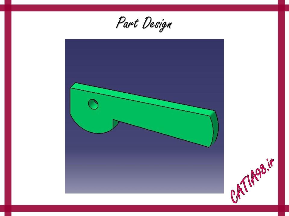 Part Design No.42 - مجموعه تمرین های محیط Part Design