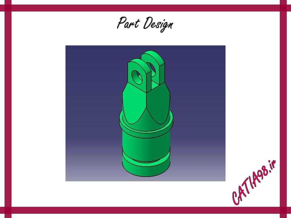 Part Design No.43 - مجموعه تمرین های محیط Part Design