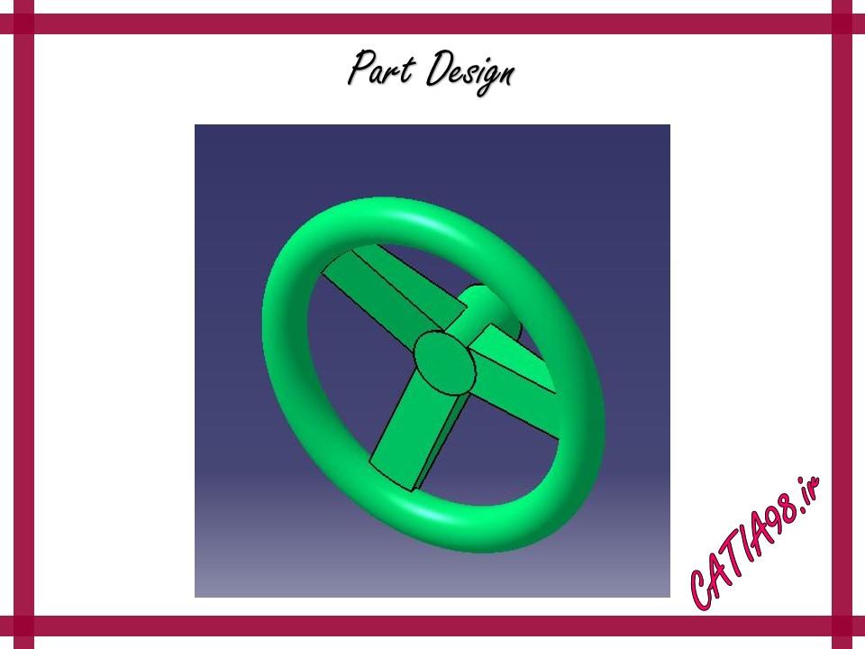 Part Design No.45 - مجموعه تمرین های محیط Part Design