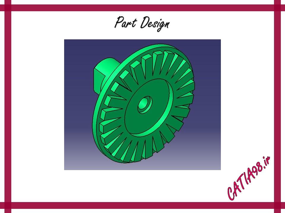 Part Design No.51.5 - مجموعه تمرین های محیط Part Design