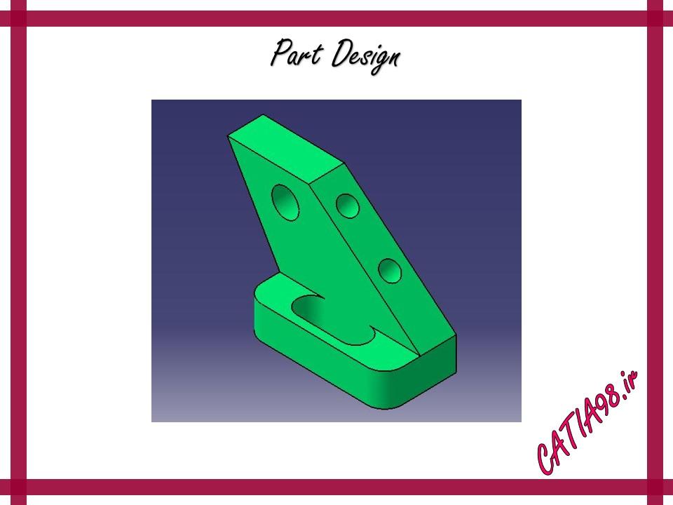 Part Design No.55 - مجموعه تمرین های محیط Part Design