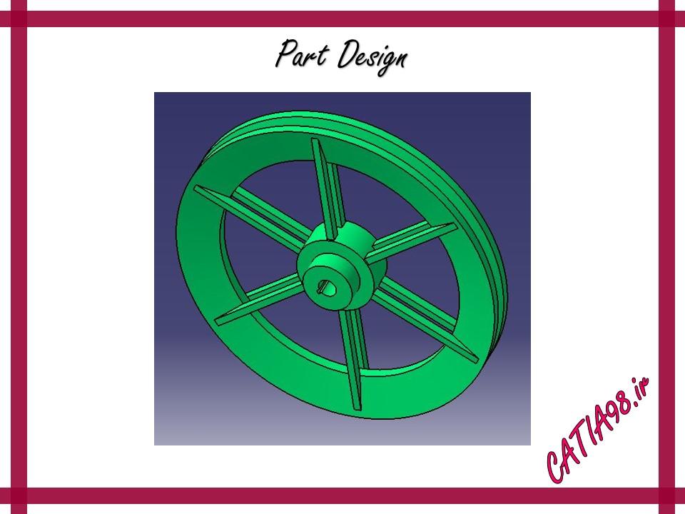 Part Design No.56 - مجموعه تمرین های محیط Part Design