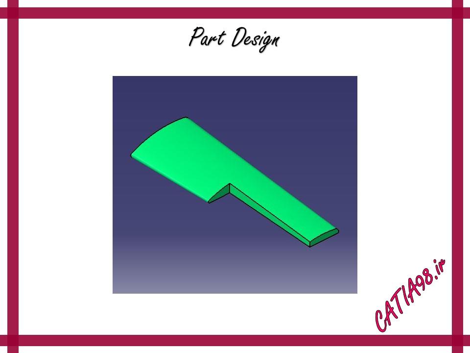 Part Design No.73 - مجموعه تمرین های محیط Part Design