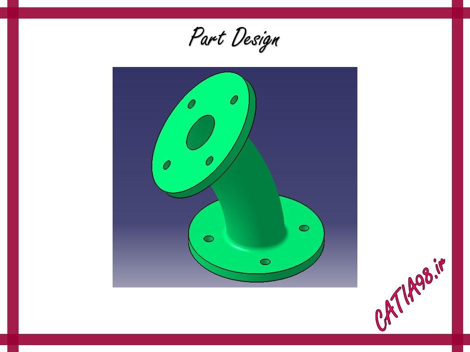 Part Design No.82 - مجموعه تمرین های محیط Part Design