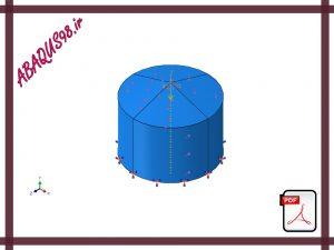 Slide24 300x225 - فایل آموزشی بیست و چهارم: مدل سازی مخزن آب و بررسی نیروهای وارد بر آن در آباکوس