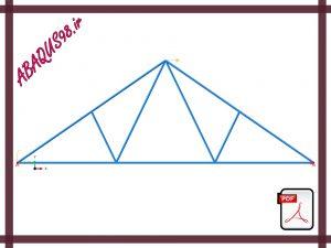 Slide7 300x225 - فایل آموزشی هفتم: تحلیل المان محدود یک خرپای دوبعدی (Planer Truss)